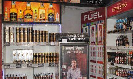 पंजाब में अब क्यूआर कोड से रखी जाएगी शराब की सप्लाई पर नजऱ