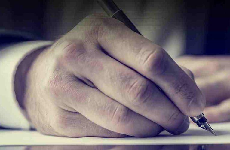 पटवारी और जि़ला अधिकारी के पदों के लिए लिखित परीक्षा 8 अगस्त को