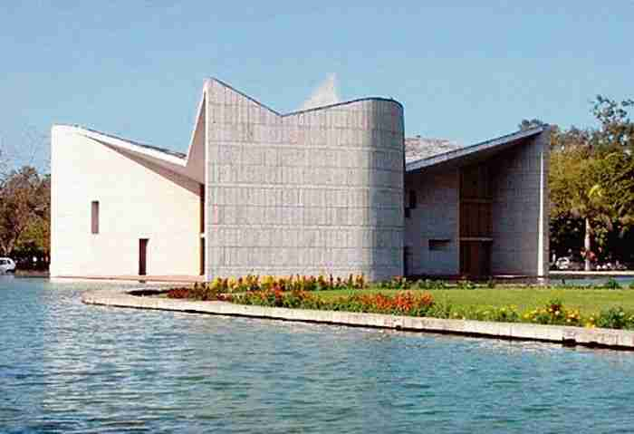 Panjab University: Result December, 2020 & January, 2021