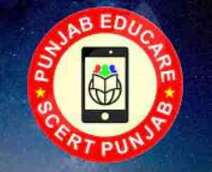 स्कूली विद्यार्थियों की ऑनलाइन शिक्षा में मील का पत्थर साबित हुआ पंजाब एजूकेयर एप